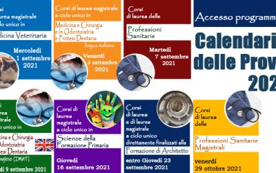 Σπουδές στην Ιταλία – Πρόγραμμα Εξετάσεων
